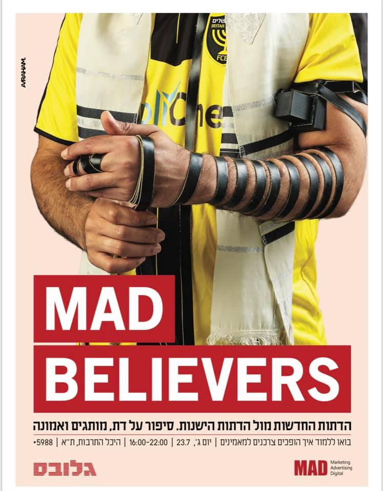 MAD BELIEVERS #1