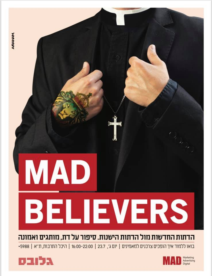 MAD BELIEVERS #3
