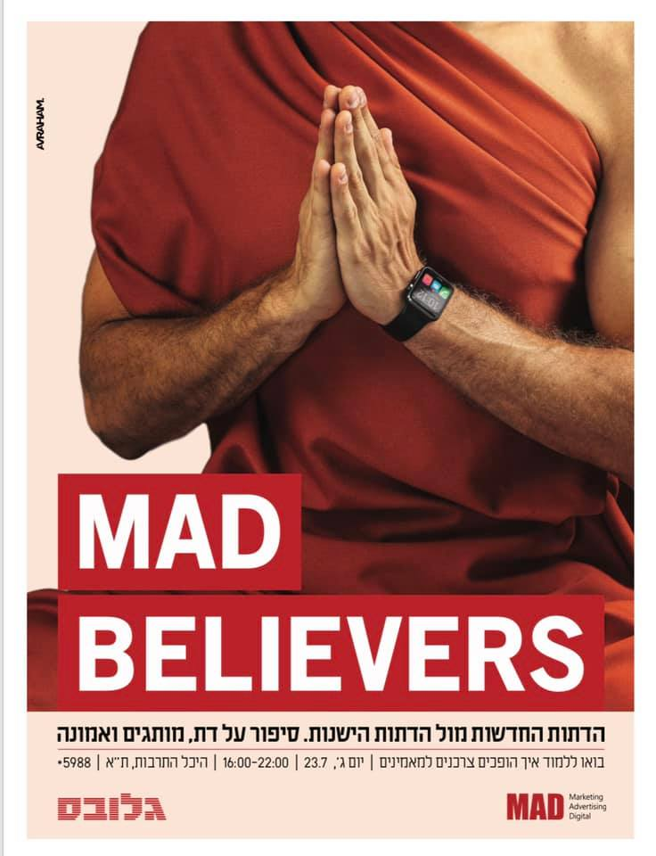 MAD BELIEVERS #4
